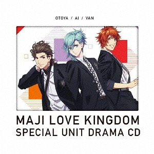 """Uta no Prince-sama Maji Love Kingdom (Movie)"" Special Unit Drama CD / Drama CD (Takuma Terashima, Shota Aoi, Hidenori Takahashi)"