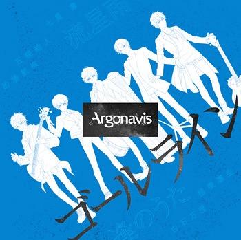 Goal Line / Argonavis