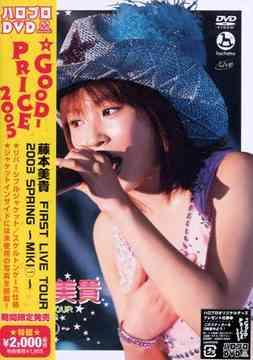 Miki Fujimoto First Live Tour 2003 SPRING - MIKI 1 / Miki Fujimoto