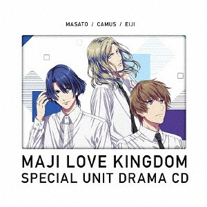 """Uta no Prince-sama Maji Love Kingdom (Movie)"" Special Unit Drama CD / Drama CD (Kenichi Suzumura, Tomoaki Maeno, Yuma Uchida)"
