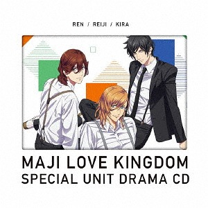 """Uta no Prince-sama Maji Love Kingdom (Movie)"" Special Unit Drama CD / Drama CD (Junichi Suwabe, Showtaro Morikubo, Daisuke Ono)"