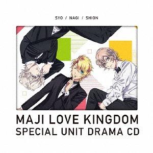 """""""Uta no Prince-sama Maji Love Kingdom (Movie)"""" Special Unit Drama CD / Drama CD (Hiro Shimono, Tsubasa Yonaga, Daiki Yamashita)"""