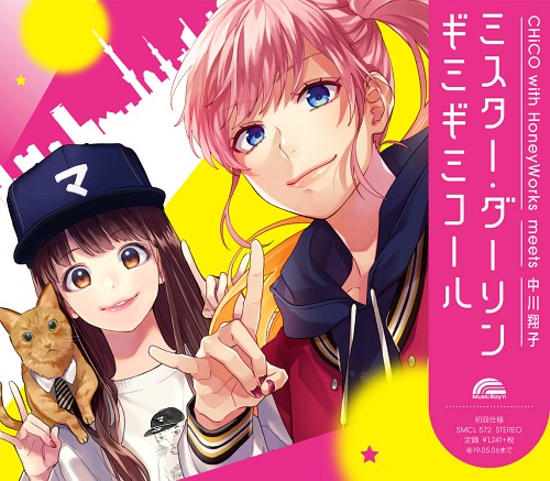 Mr. Darling / Gimme Gimme Call / CHiCO with HoneyWorks