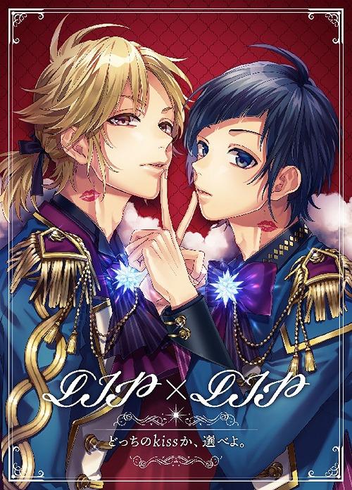 Docchi no kiss ka, Erabeyo. / LIP x LIP (Yujiro, Aizo / CV: Koki Uchiyama, Nobunaga Shimazaki)
