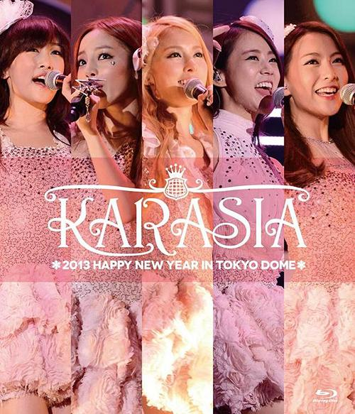 KARA Live KARASIA single Bye Bye Happy Days!
