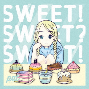 Sweet! Sweet? Sweet! / POP ART TOWN