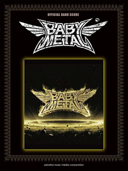 "[Music Sheet] Official Band Score BABYMETAL ""METAL RESISTANCE"" / Yamaha Music Media"