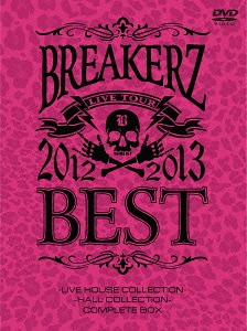 """BREAKERZ Live Tour 2012 - 2013 """"Best"""" - Live House Collection - & - Hall Collection - Complete Box / BREAKERZ"""