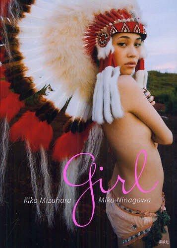 """Mizuhara Kiko x Ninagawa Mika """"girl"""" / Kiko Mizuhara, Mika Ninagawa"""