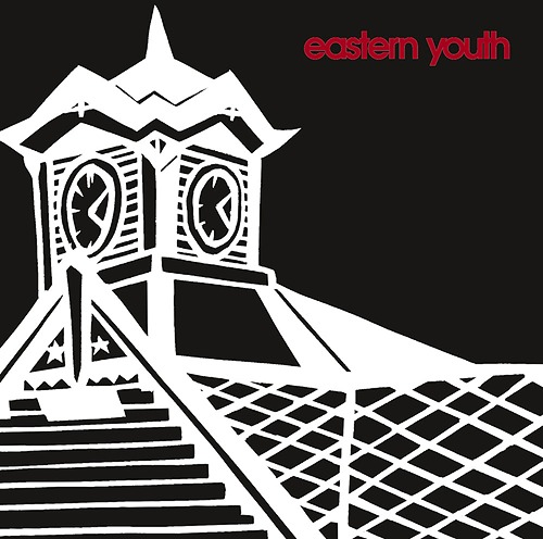 """""""Golden Kamuy"""" New Outro Theme: Tokeidai no Kane / eastern youth"""