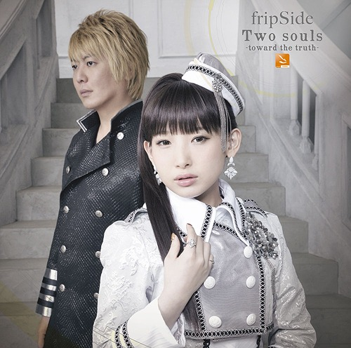 """""""Seraph of the End (Anime)"""" Second Intro Theme: Two souls -toward the truth- / fripSide"""