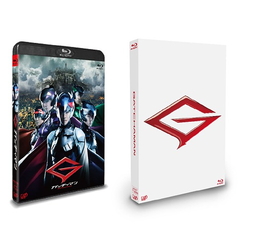 Gatchaman DVD Blu-ray