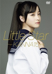Little Star - Kanna15 - / Kanna Hashimoto (Rev.from DVL )