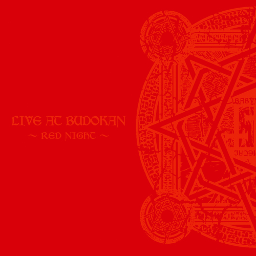 LIVE AT BUDOKAN - RED NIGHT APOCALYPSE - / BABYMETAL