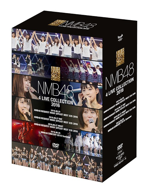 NMB48 4 LIVE COLLECTION 2016 / NMB48