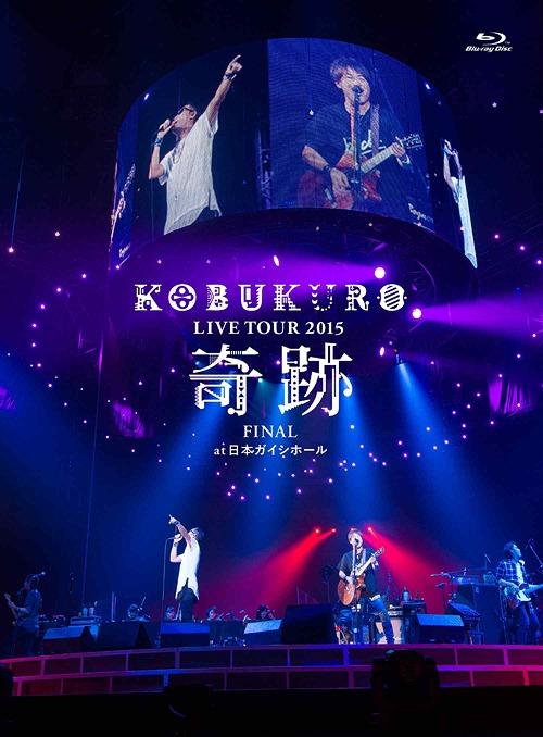 """KOBUKURO LIVE TOUR 2015 """"Kiseki"""" Final at Nippon Gaishi Hall / Kobukuro"""
