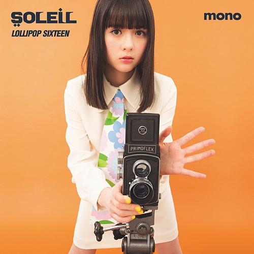 Lollipop Sixteen / SOLEIL