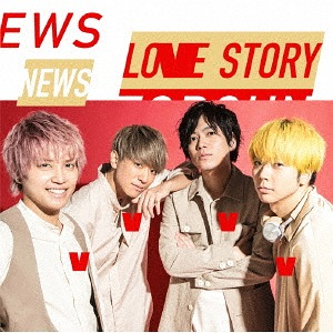 Love Story / Top Gun / NEWS