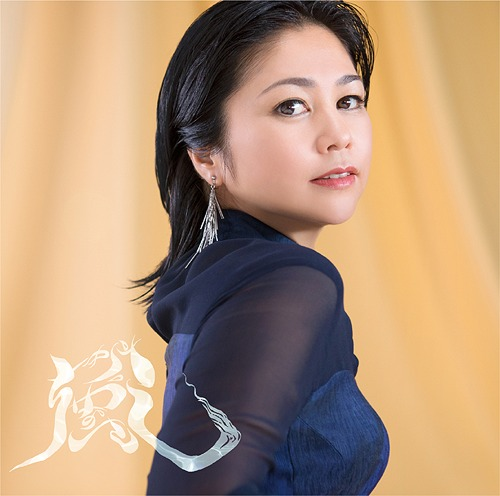 Chura Sa Kana Sa / Rimi Natsukawa