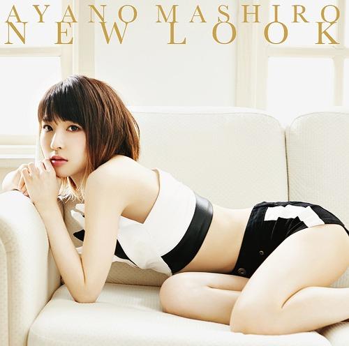 NEWLOOK / Mashiro Ayano