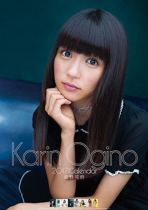 Karin Ogino / Karin Ogino
