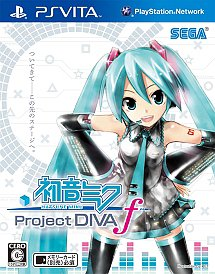 Hatsune Miku -Project DIVA- f / Game