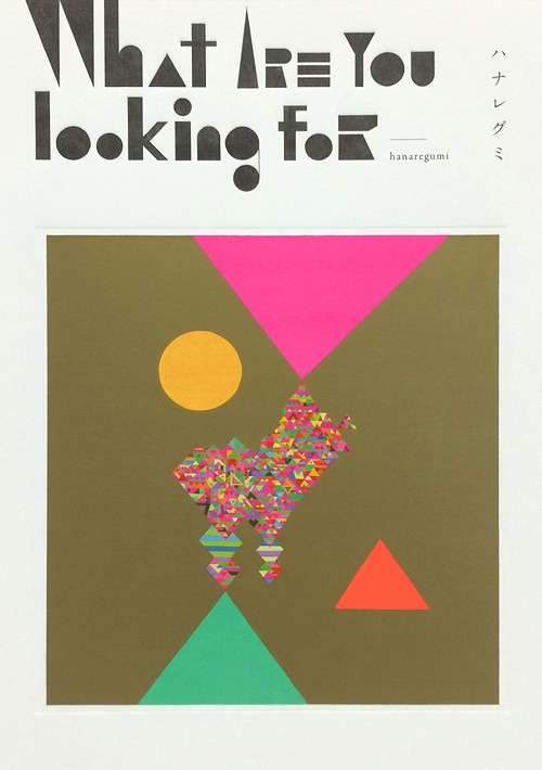What are you looking for / Hanaregumi