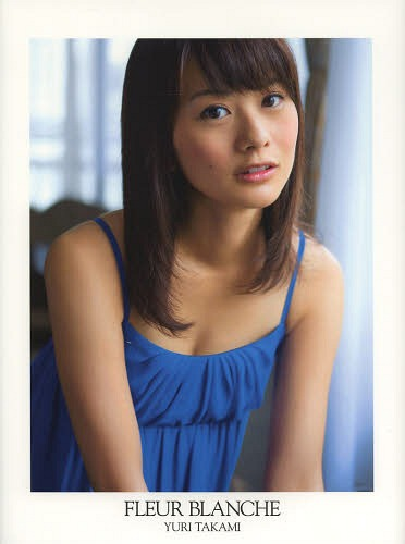 Takami Yuri First Photo Book / Yoshinobu Nemoto