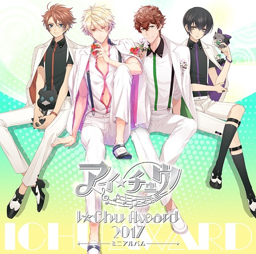 I-chu - I-chu Award 2017 Mini Album - / I-chu