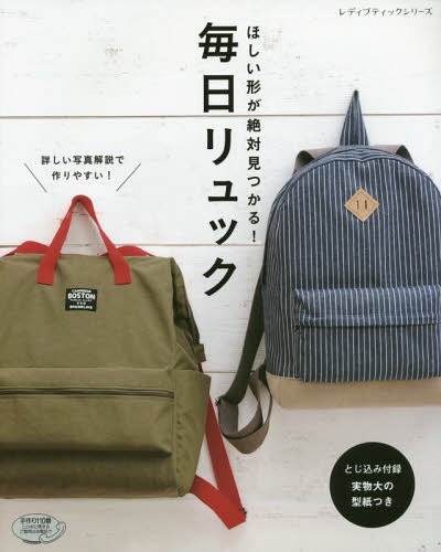 Mainichi Ruck / Boutique-sha