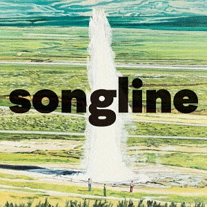 Song Line / Quruli