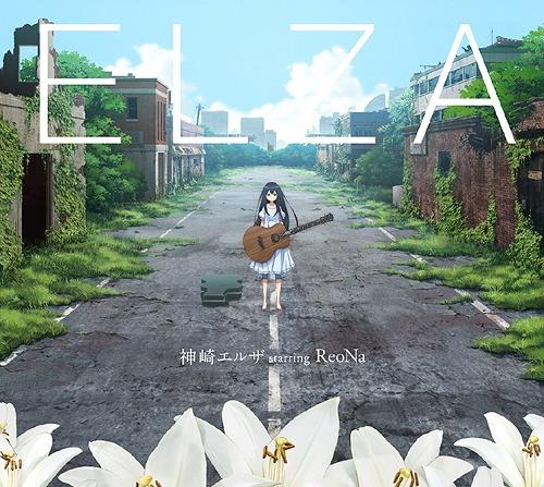 ELZA / Elza Kanzaki  starring ReoNa