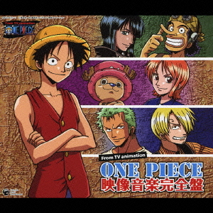 One Piece Eizo Ongaku Kanzenban / Animation Soundtrack