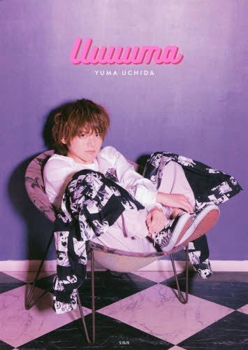 Uuuuma / Yuma Uchida