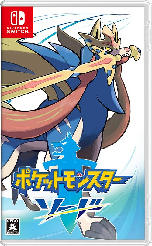 Pokemon Sword / Game
