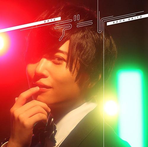 Date / Soma Saito