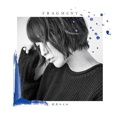 Fragment / Eir Aoi