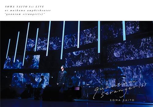 """Saito Soma 1st Live """"quantum stranger(s)"""" / Soma Saito"""