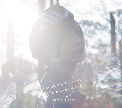 quantum stranger / Soma Saito