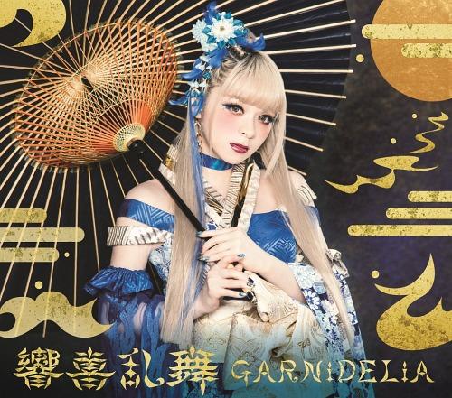 Kyoki Ranbu / GARNiDELiA