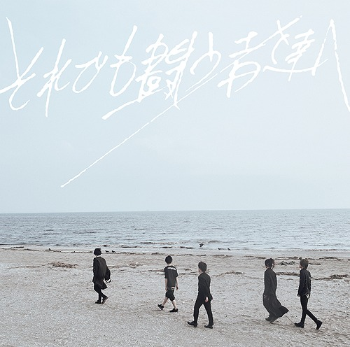 Title is to be announced (2nd Full Album) / PENGUIN RESEARCH
