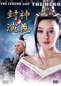 Houshin Engi (Japanese title) / TV Series