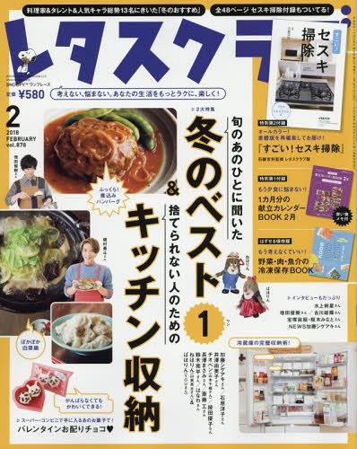 Lettuce Club / KADOKAWA