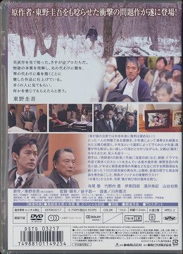 Samayou yaiba movies in USA