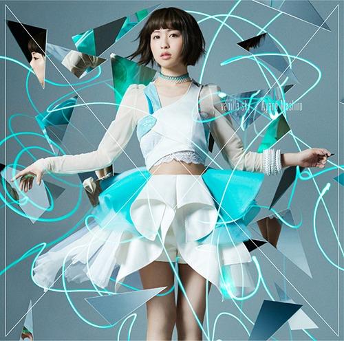 vanilla sky / Mashiro Ayano