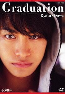 Graduation / Ryota Ozawa