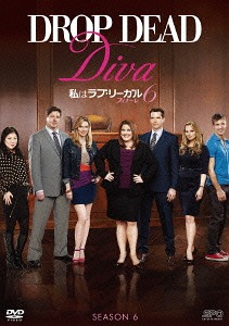 Drop Dead Diva Season 5 / TV Series