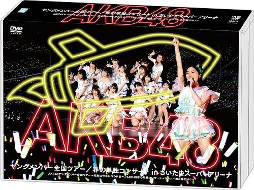 AKB48 Young Member Zenkoku Tour / Haru no Tandoku Concert in Saitama Super Arena AKB48 Young Member Zenkoku Tour - Mirai wa Ima kara Tsukurareru - / AKB48 Haru no Tandoku Concert - Jikiso Imada Shugyochu! - / AKB48