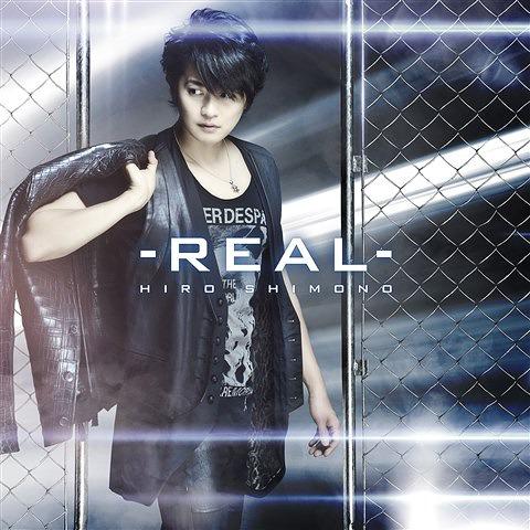 Real / Hiro Shimono