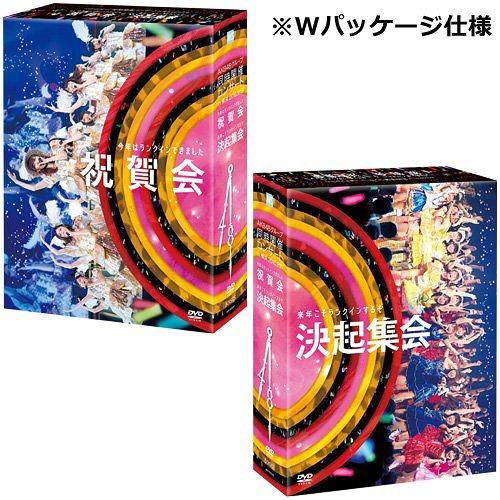 AKB48 Group Doji Kaisai Concert In Yokohama: Kotoshi wa Rank In Dekimashita Shukugakai / Rainen Koso Rank In Suruzo Kekki Shukai / AKB48